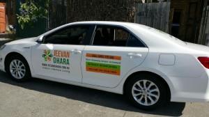 Jeevan Dhara Hybrid Car on Australia Yatra