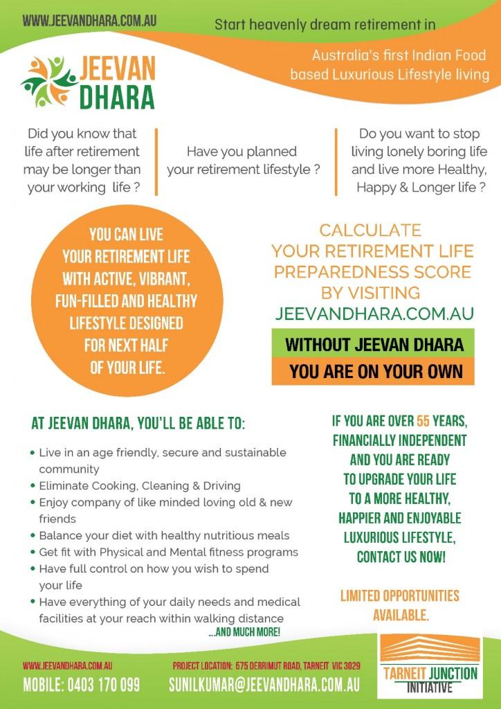 Jeevan Dhara Poster